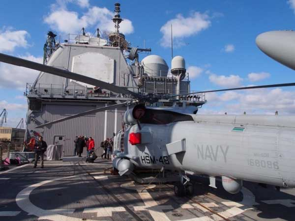 Bulgaria Hosts Breeze 2015 Naval Exercise