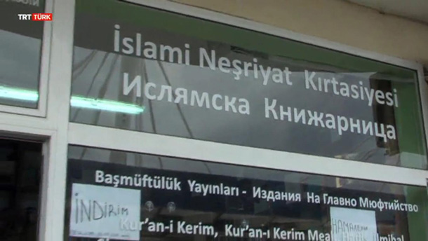 Bulgarian Islamic bookstore a hit with locals