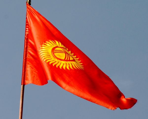 Kyrgyzstan votes on constitutional changes