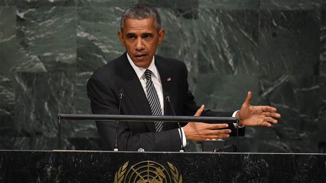 Obama apologizes to aid group for deadly airstrike