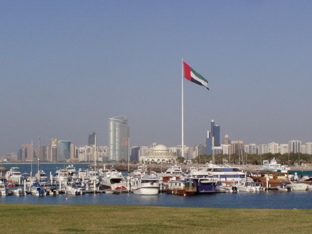 Israel to open first diplomatic mission in UAE