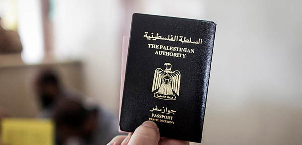 Abbas announces plans for 'State of Palestine' passport