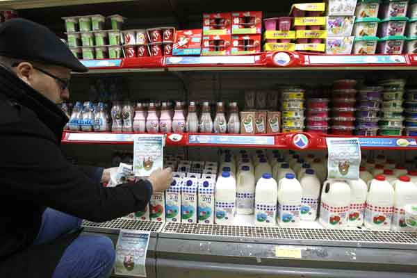 US restates labeling rules on West Bank products