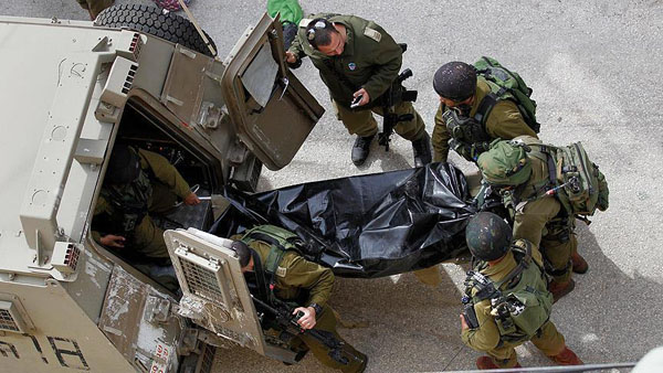 Palestinian killed in West Bank clashes, 29 arrested