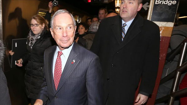 Bloomberg 'to announce US presidential run'