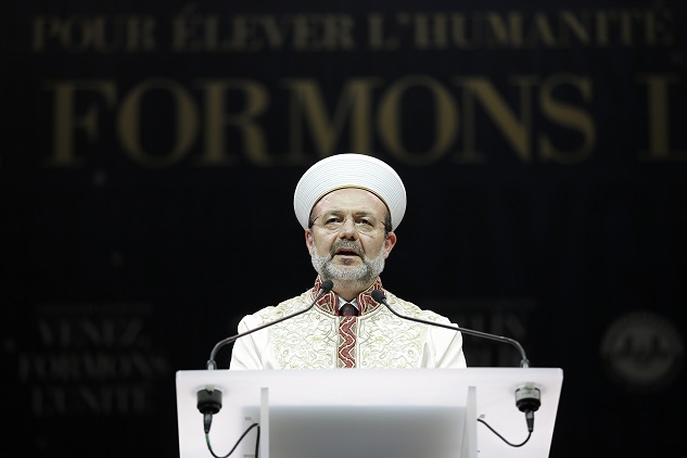 Turkey's top cleric says Moon, sky decide timing for Eid