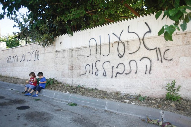 Four Israelis arrested over anti-Palestinian vandalism