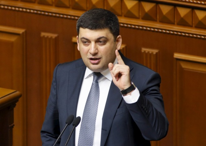 Ukraine PM slams Russia's outlawing of Crimean Tatar body