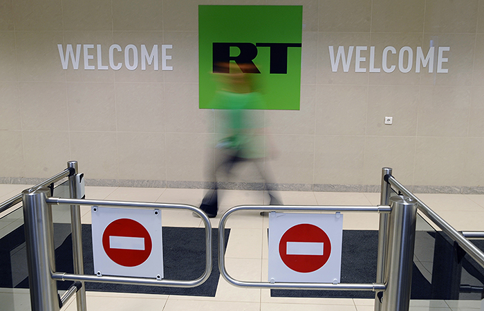 UK regulator launches probe into Russian TV channel