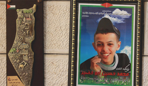 Israeli gets life for burning alive Palestinian teen