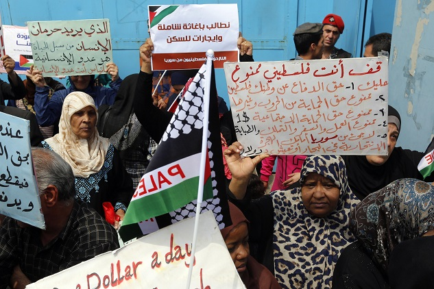Palestinian refugees in Beirut protest UNRWA aid cuts