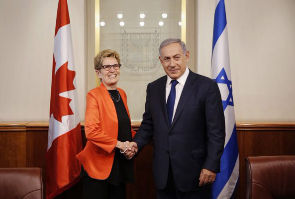 Canadian lawmakers to vote on BDS blacklist