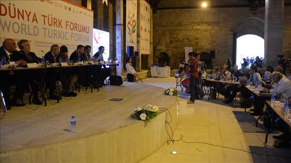 5th World Turkic Forum opens in Istanbul