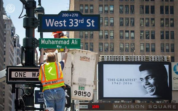 NYC renames Manhattan street 'Muhammad Ali Way'