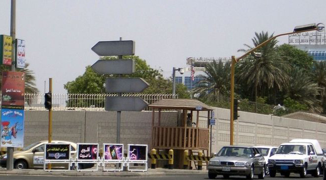 Suicide bombing near US consulate in Saudi