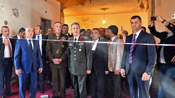 US army chief Gen. Dunford visits bombed parliament