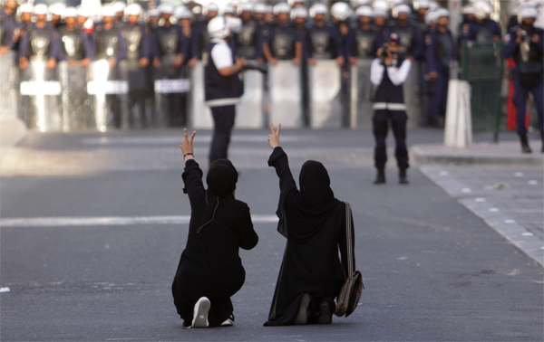 UK police under fire for training Bahraini forces