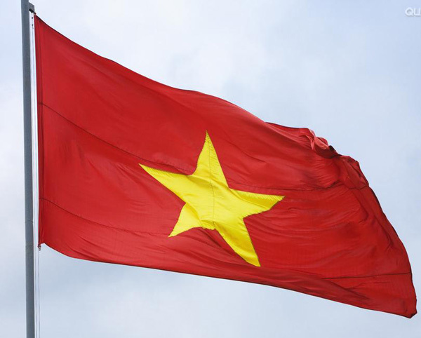 51 bankers, businessmen on trial in Vietnam for fraud