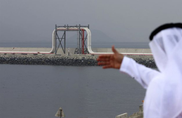 Fujairah's $175 mn supertanker jetty opens for business