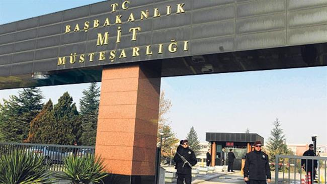 Turkey's intelligence agency MIT dismisses 87 personnel