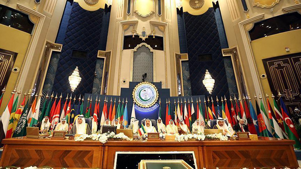 OIC to discuss alleged Houthi missile strike near Mecca