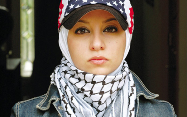 US Muslim womens' strength in the face of injustice