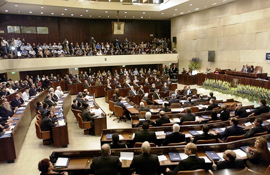 Israeli parliament gives PM authority to declare war