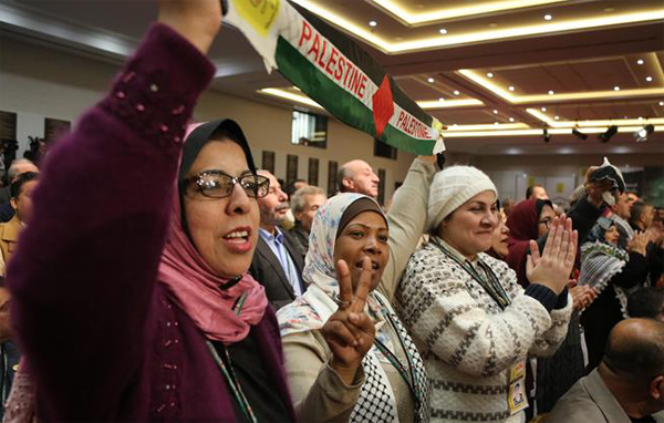 Palestine's Fatah votes in landmark internal polls