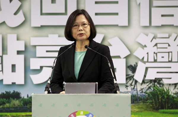 Taiwan leader calls for calm over pension reform chaos