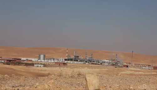 Italian energy giant finds gas field in Egyptian desert