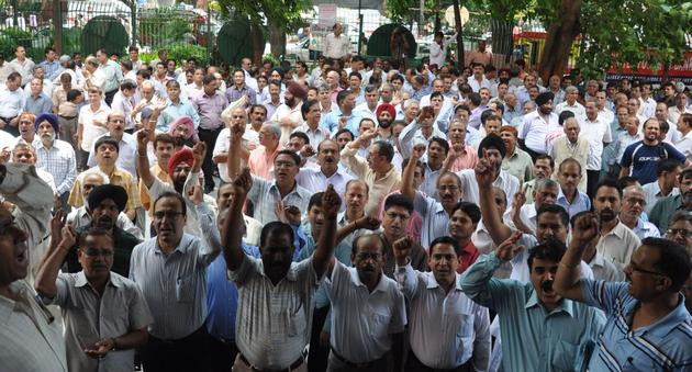 One million bank employees on strike in India