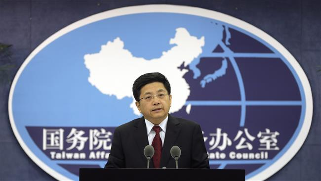 China says it detained Taiwan rights activist