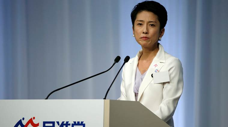 Japan's main opposition party chief steps down