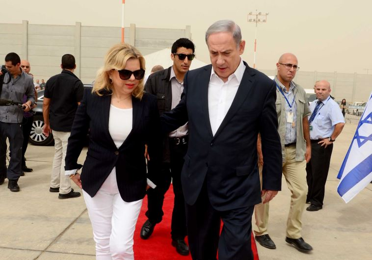 Israel police to grill PM's wife over graft allegations