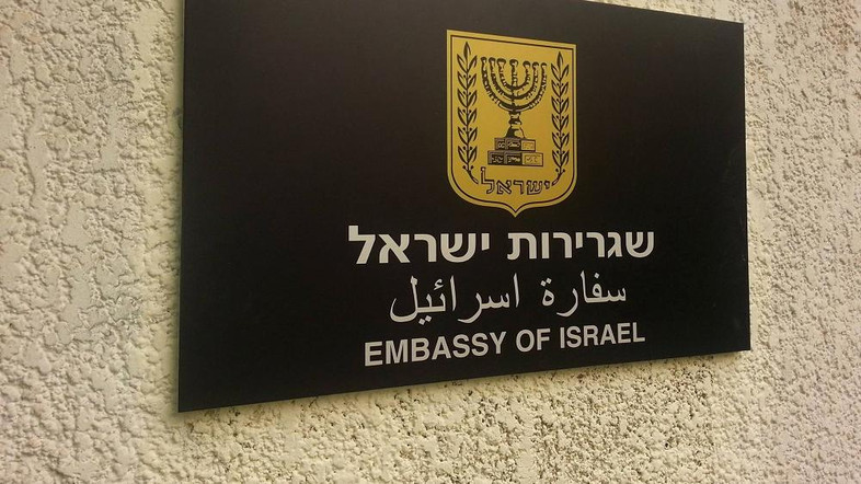 Israel in talks with Egypt to reopen Cairo embassy