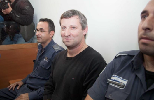 Former Israeli minister starts jail sentence for fraud