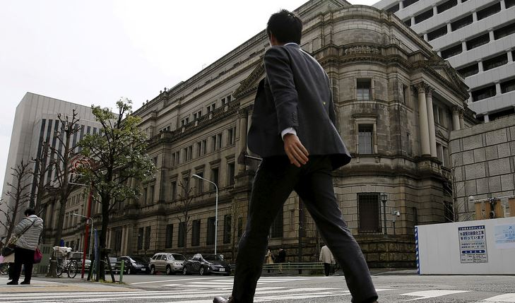 Cautious Bank of Japan leaves monetary policy unchanged