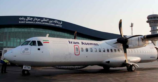 Plane crashes in Iran with 60 aboard