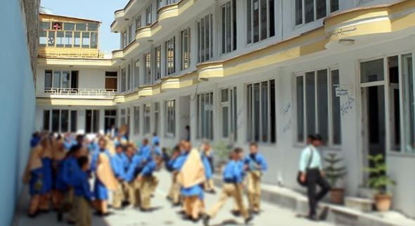 Turkey takes over 12 FETO-linked schools in Afghanistan