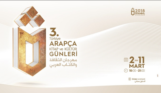 Turkey's 3rd Arabic Book and Culture Days
