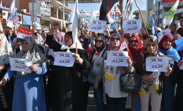 Turkmen protest outside UN office in Erbil
