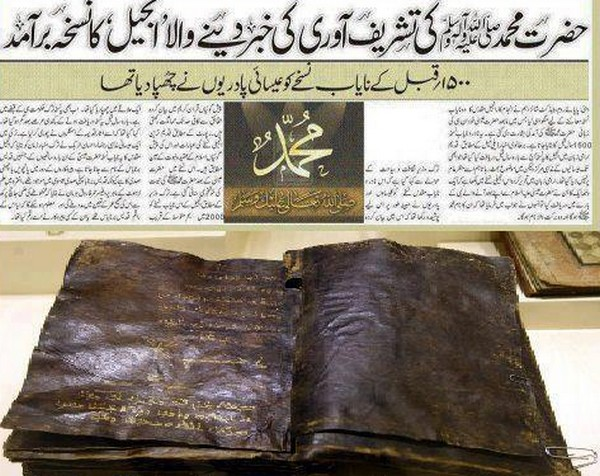 500-year-old Quran returns to Topkapi Palace