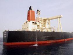 Iran oil exports fall for first time in five months