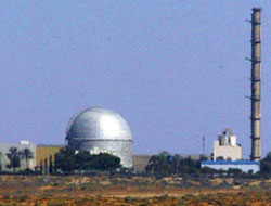 UN calls on Israel to open nuclear facilities for inspection