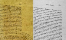 Ancient letters reveal most famous Ottoman love story