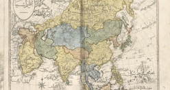 The Cedid Atlas, the first printed atlas in the Muslim world