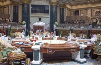 39th Gulf Cooperation Council summit ends in Riyadh