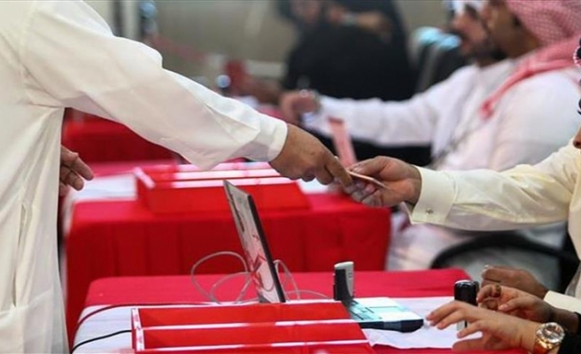 Bahrainis vote in parliamentary, municipal election