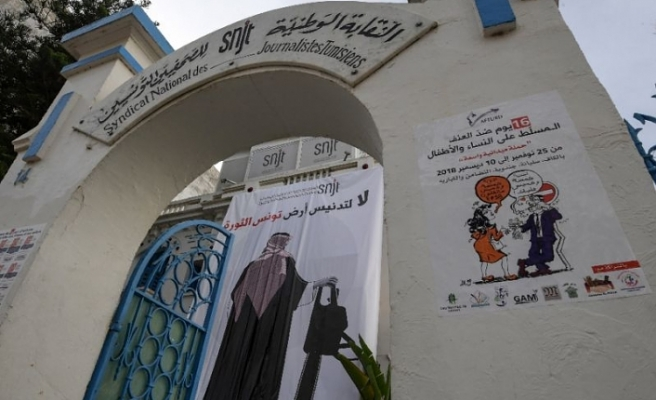 Tunisia protests planned over visit by Saudi crown prince