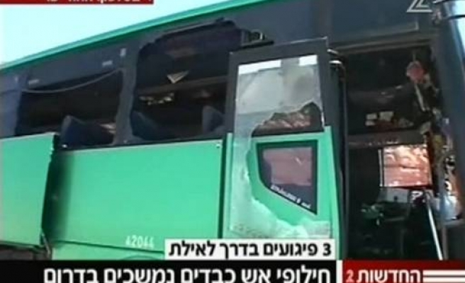 Deaths in Israel bus shootings - UPDATED